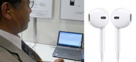 Mesurer la fréquence cardiaque avec les écouteurs d'un Smartphone