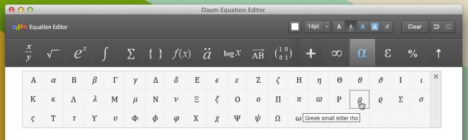 Afficher plus facilement des équations mathématiques et physiques