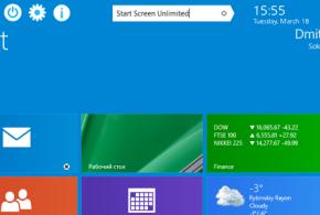 Les boutons d'alimentations sur l'écran de démarrage Metro de Windows 8 et 8.1