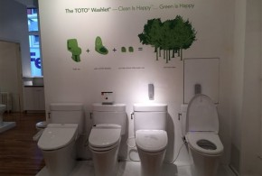 Les toilettes High-Tech du futur