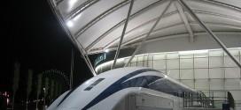 Le train le plus rapide du monde est japonais